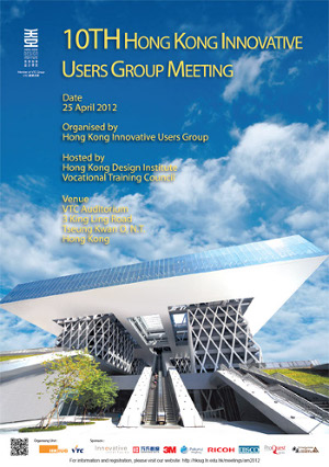 10th Hong Kong Innovative Users Group Meeting Gallery