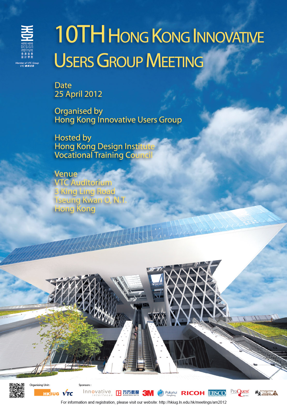 10th Hong Kong Innovative Users Group Meeting